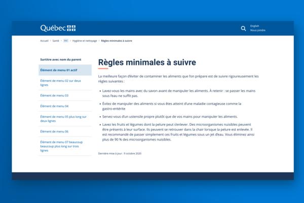 Les pages terminales sont disponibles à différents niveaux de navigation, selon l'emplacement des pages. Elles affichent le contenu de page ainsi qu'un menu liste permettant de naviguer entre des pages d'une même fratrie.