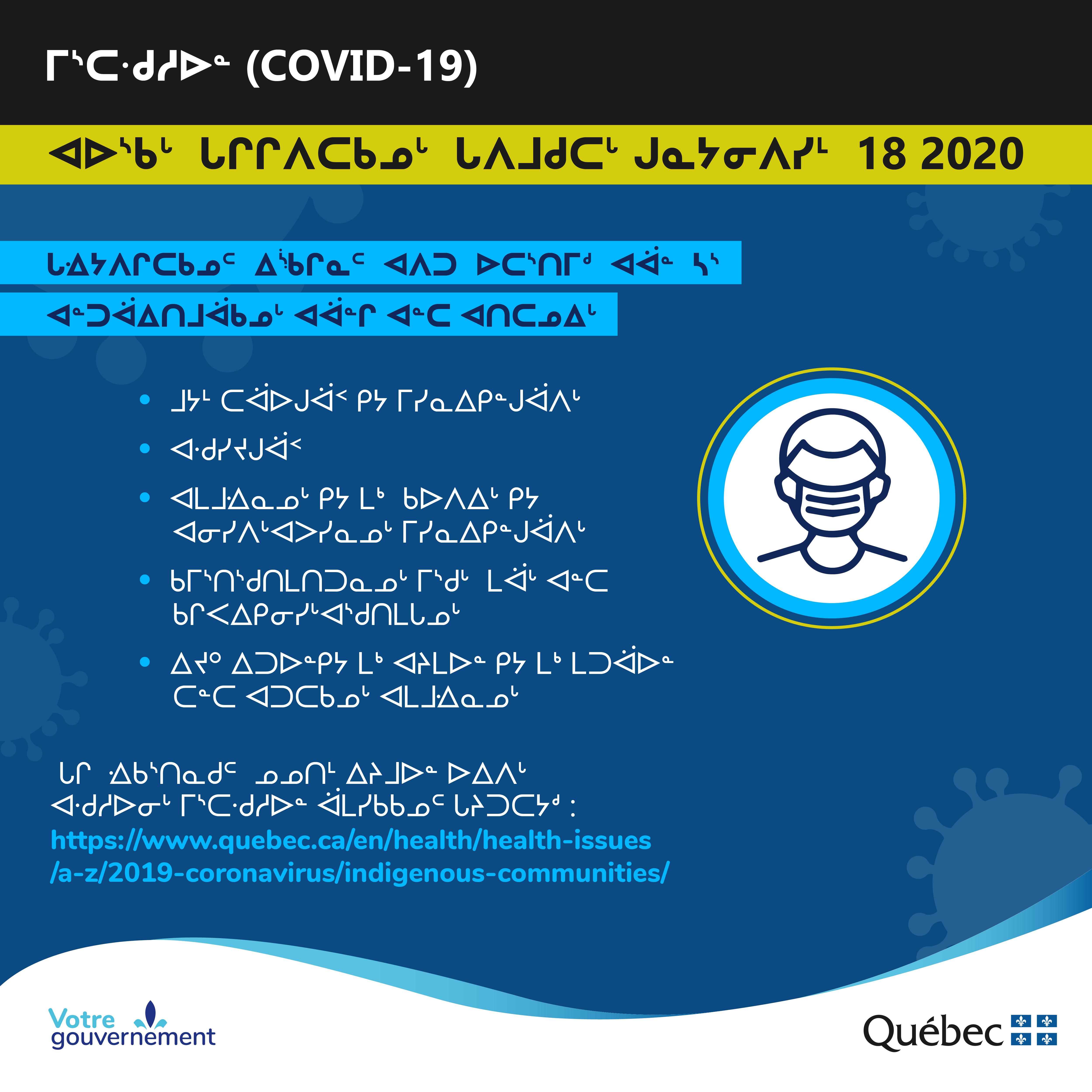Coronavirus Covid19 Information For Indigenous Communities Gouvernement Du Quebec