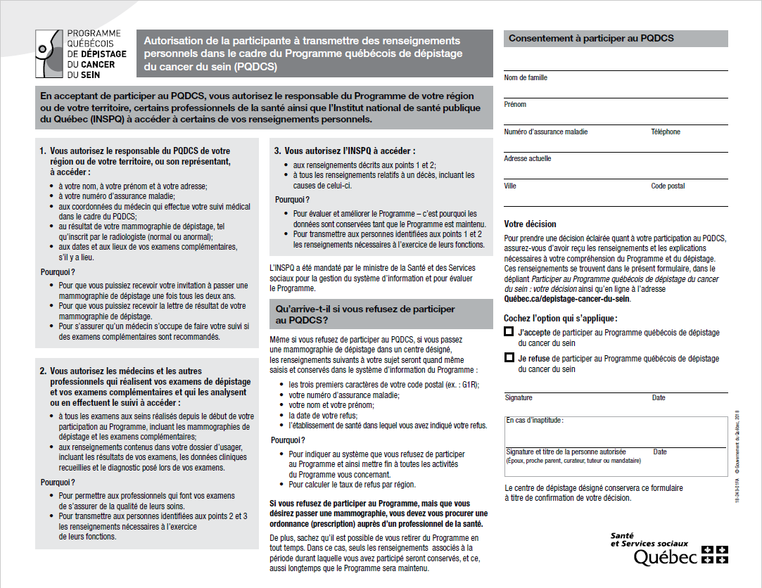 Autorisation de la participante à transmettre des renseignements personnels dans le cadre du PQDCS
